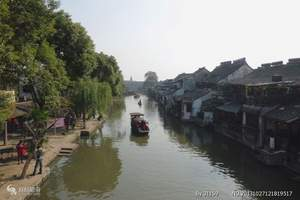 上海出发 杭州乌镇千岛湖西塘四日游 精品四天游 住杭州三星