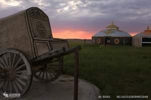 【散客H2】乌兰察布旅游|辉腾锡勒草原2日游、黄花沟旅游