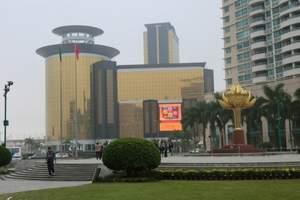 济南去香港、澳门旅游价格_济南到香港、澳门双飞六日游