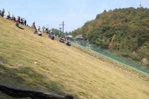 木兰天池一日游/武汉到木兰天池旅游/大学生旅游线路首要选择