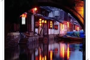 【苏州+周庄】上海到苏州狮子林姑苏水上游+周庄古镇二日游