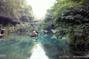 重庆到三峡旅游_重庆到三峡单程四日游(三峡最全面的行程)
