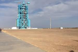 酒泉卫星发射中心