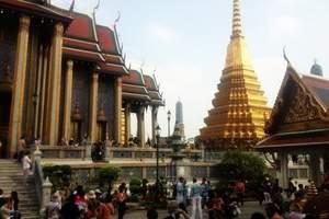 【洛阳直飞 品质泰国】洛阳到泰国曼谷芭提雅6日游