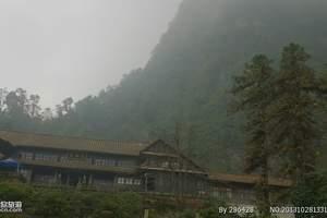 四川峨眉山