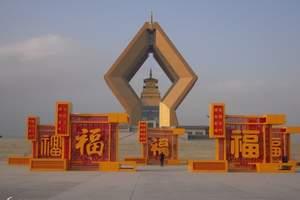 来西安旅游景点推荐:天下第一陵乾陵、法门寺一日游