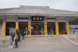 红色之旅_延安黄帝陵轩辕庙、壶口瀑布、枣园、杨家岭二日游