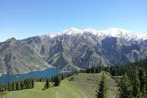 [乌鲁木齐到天池一日游]新疆天山天池旅游线路