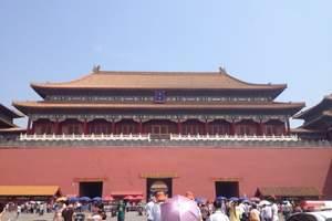 北京旅游、国内旅游、逸致京城——挂三升级五星酒店双飞五日游