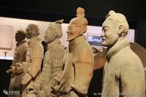 洛阳到西安兵马俑+华清池+骊山+明城墙纯玩三日游 散客每天发