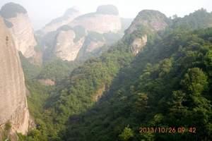 湘潭哪里好玩 湘潭出发到浏阳皇龙大峡谷、万葵园、象形山一日游