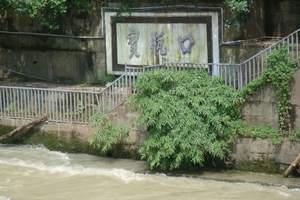 四川都江堰