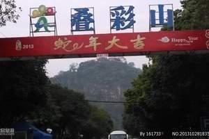桂林叠彩山