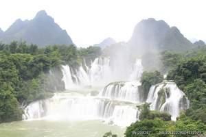 ★★★广西北海银滩,大新德天瀑布、靖西通灵大峡谷3日游
