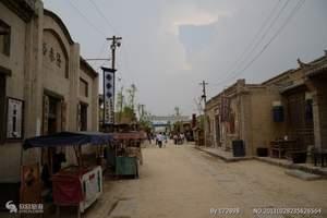 宁夏镇北堡西部影视城