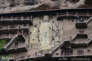 西安出发到甘肃天水伏羲庙、麦积山石窟、仙人崖二日游(限团队)