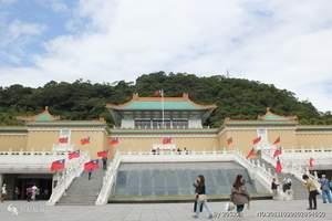 [乌鲁木齐到台湾夏令营直飞8日游]-新疆暑期夏令营到台湾旅游
