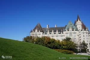 加拿大东西岸+洛基山脉三大国家公园+气泡湖美食13天