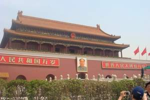 北京五日旅游团特价 北京旅游团?#23458;?#26080;购物 北京青旅专营无投诉
