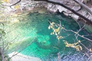 【十月】合肥到天堂寨旅游_白马大峡谷、南河古民居2日游