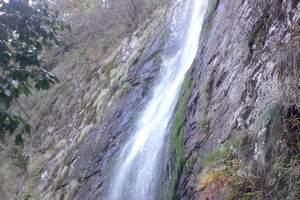 【六安地接旅游线路】天堂寨、白马大峡谷、天水涧漂流两日游