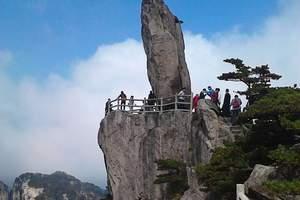 杭州出发黄山三日游(黄山+西递+宏村+车费+保险+住宿)全含