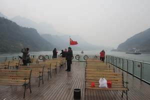 荆州周边游_荆州周边旅游_荆州到宜昌两坝一峡动车一日游