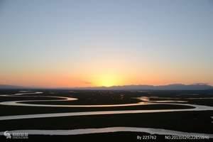 北疆全景】那拉提、巴音布鲁克、喀纳斯、禾木全景深度纯玩9日游