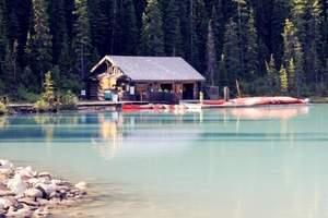 美洲加拿大旅游多少钱--加拿大东岸及落基山脉房车半自驾12日