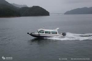 杭州到千岛湖好运岛一日游 散客天天