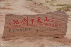 新疆乌鲁木齐双飞6日游|到天池-吐鲁番-喀纳斯旅游团