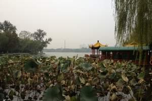 济南景区旅游攻略/济南动物园+大明湖超值一日游