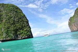 泰国值得去的的岛屿_泰国还玩的岛_西安到苏梅岛半自由行6日游