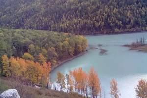 新疆喀纳斯湖旅游线路|乌鲁木齐出发到喀纳斯湖汽车高品四日