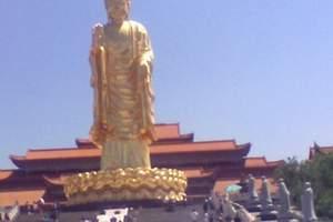贵州到华东旅游 苏州 杭州 南京 上海 乌镇五市特色纯玩旅游