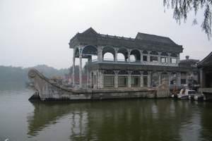 大连去北戴河旅游_北京北戴河纯玩双飞6日游_大连到北戴河旅游