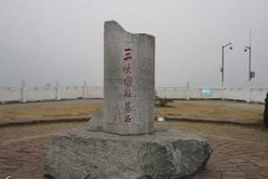 宜昌到三峡大坝全景 高峡平湖号豪华游船一日游