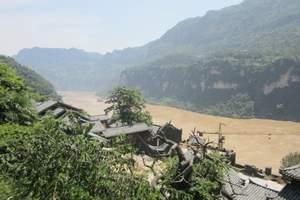 哈尔滨出发到重庆三峡大坝包船18日游 三峡+华东包船攻略