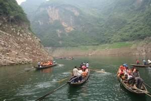三峡大瀑布、两坝一峡豪华游船、三峡人家双卧五日游