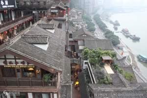 武汉到世界遗产重庆武隆大足魅力双飞5日游 5天去那里好玩