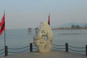 中央影视基地(三国城+水浒城+太湖游轮)无锡太湖风光一日游