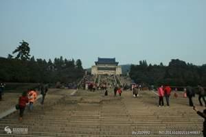 南京旅游:中山陵-总统府-大屠杀纪念馆-夫子庙-报恩寺一日游