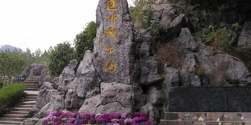 省内两日游-员工包团旅游-连州地下河-篝火晚会两日团