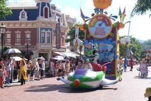 北京到香港旅游:我的香港宝贝计划·迪士尼亲子主题布置客房5日