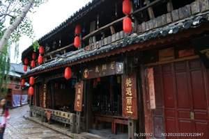 【苏沪杭】洛阳出发到杭州  乌镇、南浔、西塘纯玩双卧5日游
