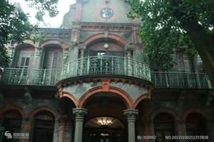 南京一日游报价 免费体验1912酒吧街区虎啤青岛酒水无限畅饮