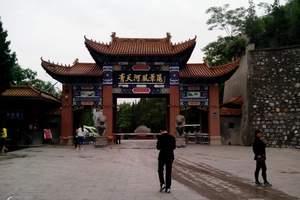 青天河景区大门