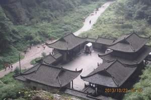重庆武隆哪里好玩_仙女山一日游_天生三桥_龙水峡地缝一日游