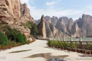兰州周边一日游刘家峡、炳灵寺一日游