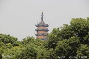 北京到华东五市+两湖+两水乡+两园林+三夜景 双高五日游